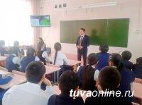 """В Кызыле продолжаются экологические уроки по проекту """"Чистый город"""""""