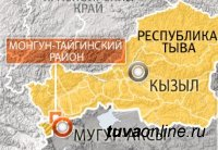 Подача электроэнергии восстановлена в селе Мугур-Аксы Монгун-Тайгинского района