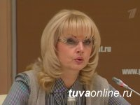 СП РФ: Ряд регионов России не имеет доступа к субсидиям на соцпрограммы