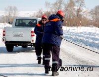 В Туве проведены учения по извлечению автомобиля, провалившегося под лёд