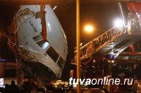 Глава Тувы выразил соболезнования в связи с гибелью людей в страшной авиакатастрофе