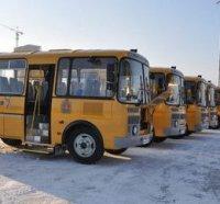 Кызыл: Автобус №17 начнет ездить по новому маршруту