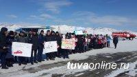 В Тес-Хемском районе Тувы прошла акция «Дети-цветы жизни!»