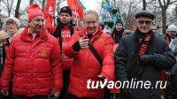 Коммунисты предлагают отнять у национальных республик федеральные трансферты