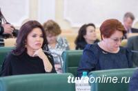 В Совете Федерации прошло совещание по теме «Туристический сезон 2016 года в регионах СФО: возможности, проблемы и предложения для их решения»