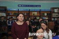 В Туве число участников губернаторского проекта «В каждой семье – не менее одного ребенка с высшим образованием» приблизилось к 300