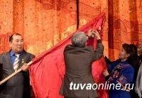Национальный музыкально-драматический театр удостоен Ордена Республики Тыва