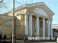 В официальном названии Народного банка Тувы изменения