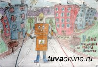 Дамырак Монгуш в числе победителей конкурса плакатов «В стране безопасного электричества»