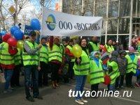 Имущество красноярской компании «Дороги Сибири» выкуплено дорожниками Тувы