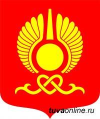 После 10 месяцев работы комиссии по официальным символам города Хурал представителей Кызыла принял новые герб и флаг столицы