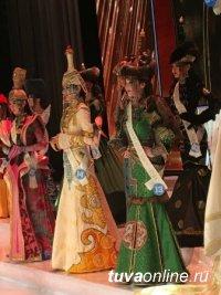 Тувинские красавицы завоевали призовые места в международном конкурсе красоты «Мисс Монгольских Наций 2016»