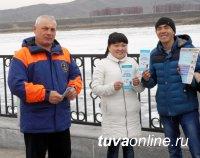 В Кызыле проведена акция «Внимание - тонкий лед! Или как предотвратить трагедию»