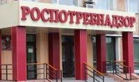 Консультации в Роспотребнадзоре в День открытых дверей получили 34 предпринимателя Тувы