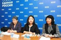 В Туве прошла пресс-конференция, посвященная старту дебатов