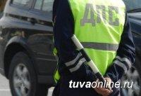 В Туве за получение взятки осужден инспектор ДПС