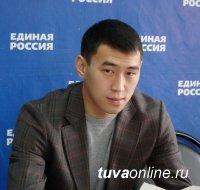 Айдыс Салчак примет участие в первом Всероссийском форуме молодых воспитателей