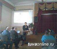 Жителей Центрального микрорайона г. Кызыла проинформировали о рычагах влияния на качество работы в сфере ЖКХ