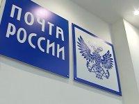 За хищение более 1 млн. рублей осуждена бывший руководитель Почты в Мугур-Аксы