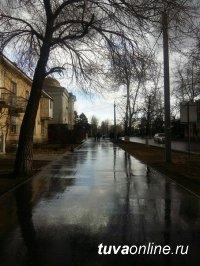 Погода в Туве 12 апреля
