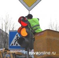 В Кызыле отмывают после зимы светофоры