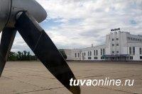 Начата реконструкция аэропортового комплекса города Кызыла