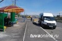 В Кызыле начата ревизия автобусных остановочных мест