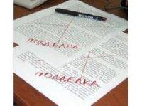 Мошенники подделывают документы мэрии Кызыла по предоставлению земельных участков
