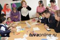 Тува: Студенты ВСГАКИ провели занятия для детей с ограниченными возможностями