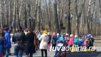 23 апреля в Национальном парке Тувы им. Н.Гастелло можно будет посадить фамильное дерево