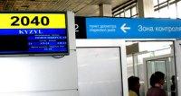 Рейсы из Кызыла в Красноярск, Иркутск, Новосибирск будут субсидироваться