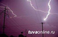 В Туве 22 апреля ожидаются грозы и сильный ветер