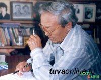 Прощание с Народным писателем Тувы Александром Даржаем состоится 25 апреля в Доме народного творчества