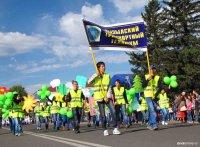 Праздник Мира, Труда и Мая в Кызыле отметят традиционным парадом-шествием, фестивалем и спортивными играми