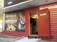 В Туве вступил в силу закон о запрете продажи алкоголя в жилых домах