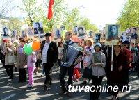 Потомков фронтовиков и тружеников тыла приглашают участвовать в шествии Бессмертного полка в Кызыле 9 мая в 10 часов