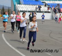 В Кызыле соревнованиями по легкой атлетике открылся летний спортивный сезон