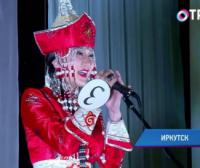"""Победительницей конкурса красоты """"Цветок Байкала"""" стала девушка из Тувы"""