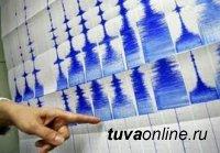 В Туве зарегистрировано уже 8 сейсмособытий с начала 2016 года