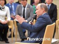 Путин призвал подумать о трудовом воспитании в школах