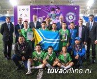 Юные футболисты Кызыла вырвали в финале у команды Томска право ехать на финал в Сочи!!!