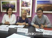 В Туве начал работу Молодежный избирательный штаб
