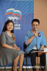 В Туве завершились встречи участников предварительного голосования с избирателями