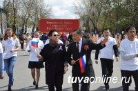 В Туве Первомай собрал более 10 тысяч человек