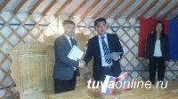 Делегация предпринимателей Тувы побывала в Завханском аймаке Монголии