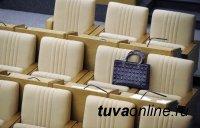 Путин подписал закон об изгнании из Думы депутатов-прогульщиков