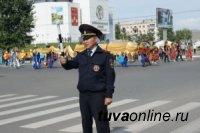 С 5 по 9 мая в Кызыле будет введено ограничение движения на отдельных участках улиц