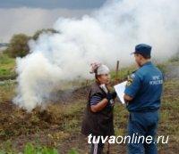 В Туве за сжигание мусора и сухой травы оштрафовано 14 человек
