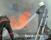 В Туве в майские праздничные и выходные дни потушено 15 бытовых пожаров, большинство из которых произошли в жилых домах