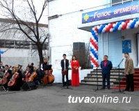 Ко Дню Радио в год 80-летия тувинского радио в ГТРК «Тыва» открылась «зеленая» студия